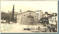 ΕΚΚΛΗΣΙΑ ΣΕ ΠΛΑΤΕΙΑ ΤΗΣ ΝΑΟΥΣΑΣ 1926