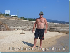 Παραλία Τρυπιτής